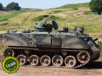 APC 432 Tank